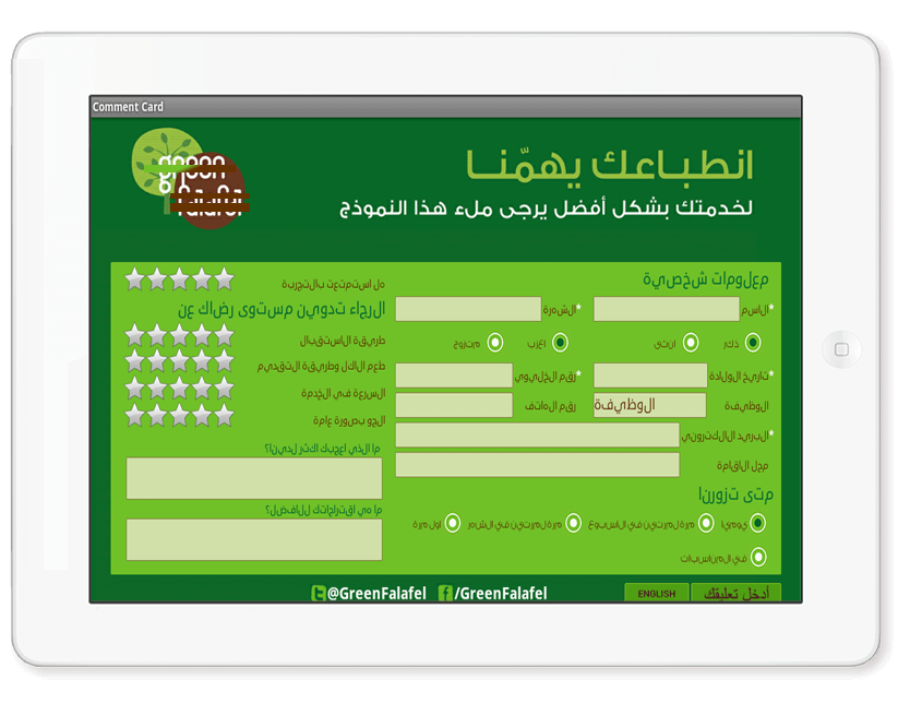 Green Safal Home Page